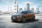 Hyundai i20 Iced Coffee